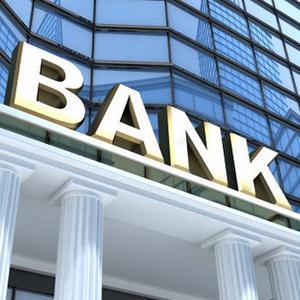 Банки Таврического