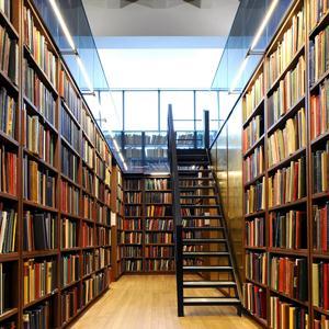 Библиотеки Таврического