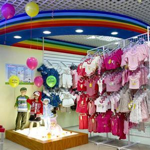 Детские магазины Таврического