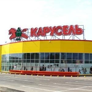 Гипермаркеты Таврического