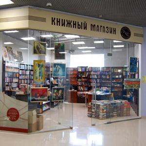 Книжные магазины Таврического