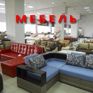 Магазины мебели Таврического