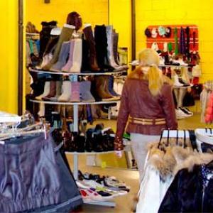 Магазины одежды и обуви Таврического