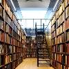 Библиотеки в Таврическом