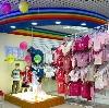 Детские магазины в Таврическом