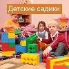Детские сады в Таврическом
