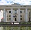 Дворцы и дома культуры в Таврическом