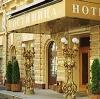 Гостиницы в Таврическом