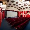 Кинотеатры в Таврическом