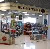 Книжные магазины в Таврическом