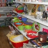 Магазины хозтоваров в Таврическом
