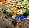 Магазины продуктов в Таврическом