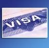 Оформление виз в Таврическом