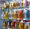 Парфюмерные магазины в Таврическом