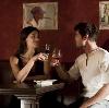 Рестораны, кафе, бары в Таврическом