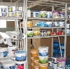Строительные магазины в Таврическом