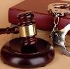 Суды в Таврическом