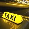 Такси в Таврическом