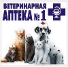 Ветеринарные аптеки в Таврическом