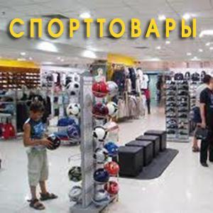 Спортивные магазины Таврического