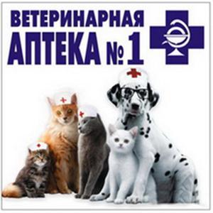 Ветеринарные аптеки Таврического